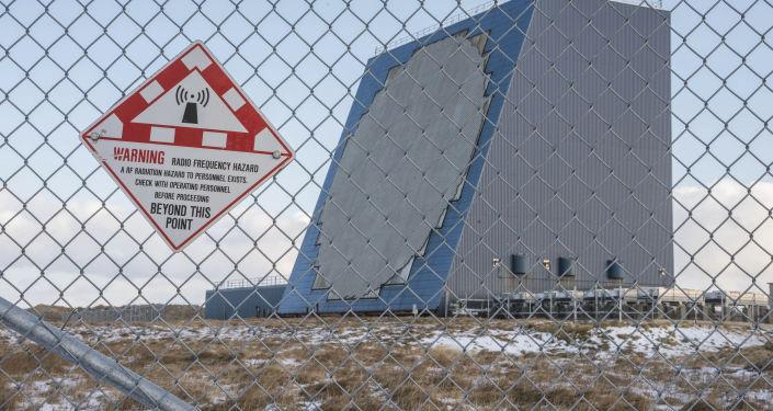 Amerykański radar przeciwrakietowy Cobra Dane na Alasce