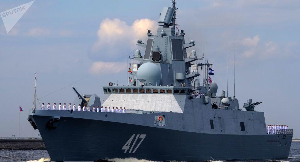 """Fregata """"Admirał Gorszkow"""""""