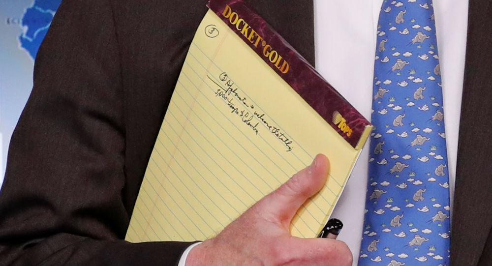 Doradca prezydenta USA ds. bezpieczeństwa narodowego John Bolton