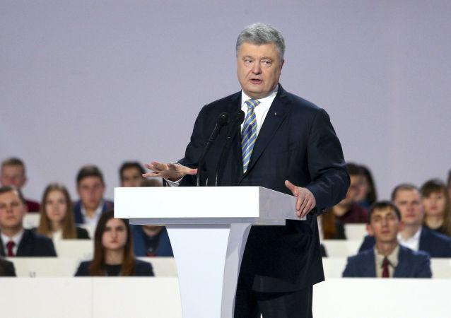 """Prezydent Ukrainy Petro Poroszenko występuje na forum """"Od Krut do Brukseli. Idziemy własną drogą"""" w Kijowie"""