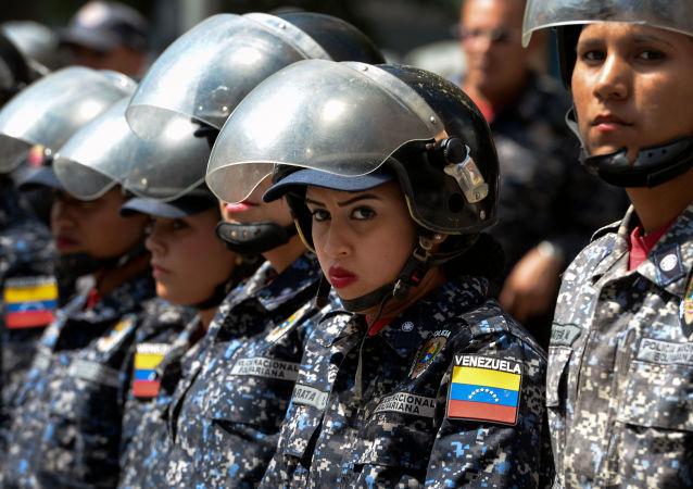 Wenezuelska policja