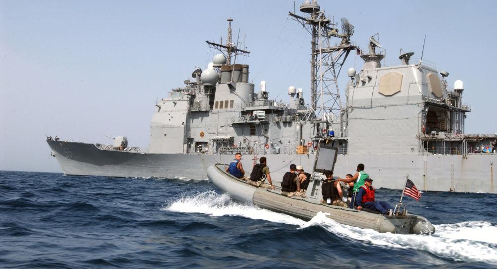 Załoga amerykańskiego krążownika USS Leyte Gulf