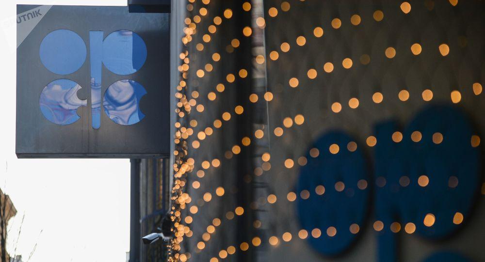 Świąteczne oświetlenie na budynku Organizacji Krajów Eksportujących Ropę Naftową w Wiedniu
