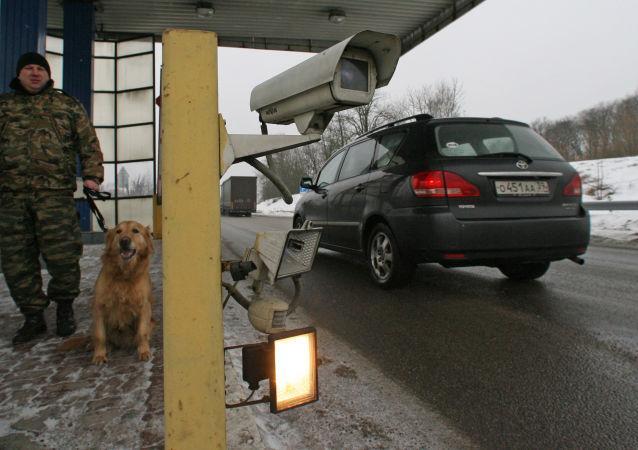 Mieszkaniec Kaliningradu próbował przemycić do Polski partię leków
