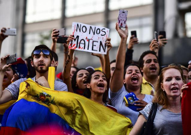 Antyrządowa demonstracja w Caracas, Wenezuela
