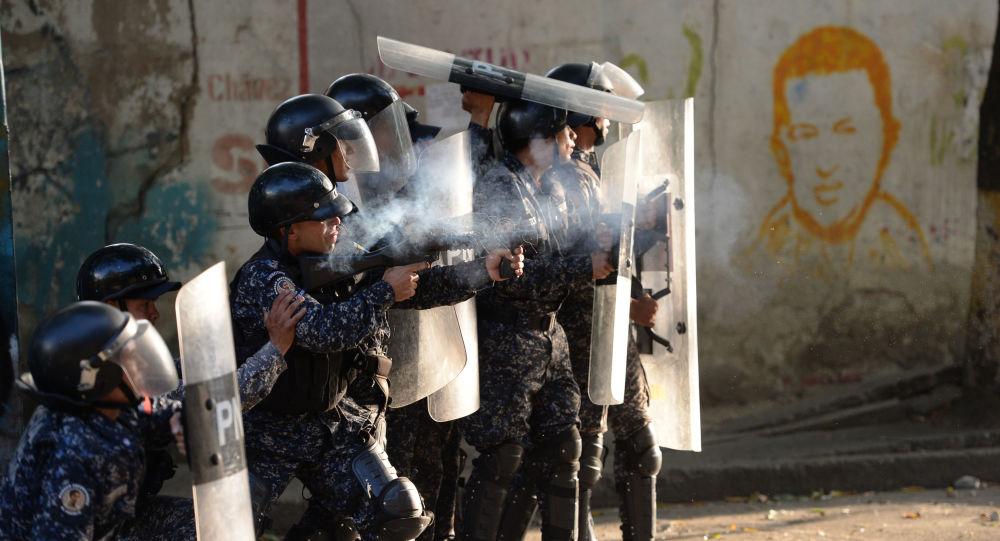 Protesty w Caracas, Wenezuela