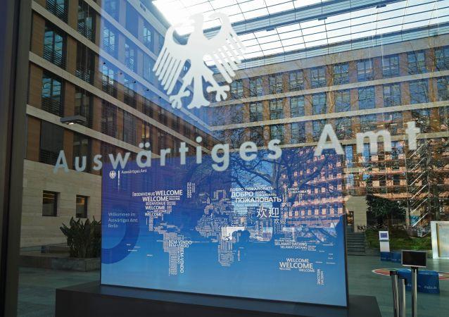 Ministerstwo spraw zagranicznych Niemiec w Berlinie