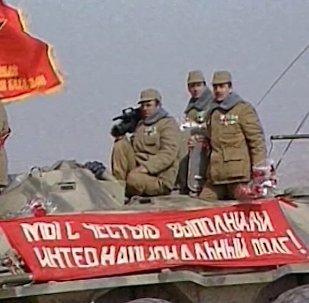 15 lutego 1989 roku radzieckie wojska opuściły Afganistan