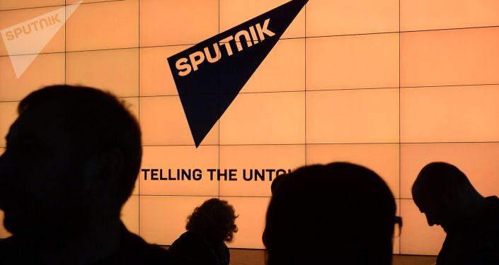 Logo Sputnika