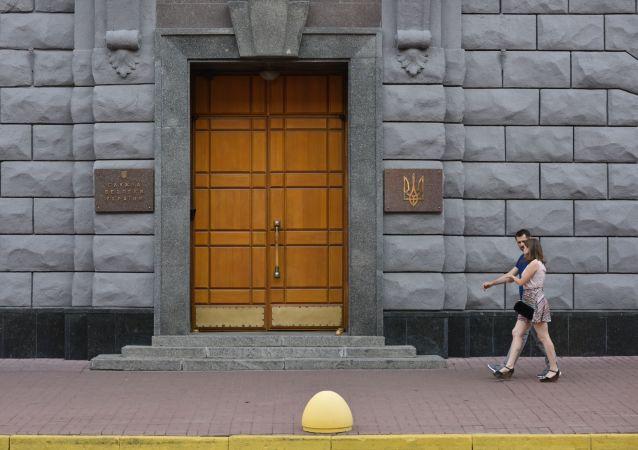 Budynek Służby Bezpieczeństwa Ukrainy w Kijowie