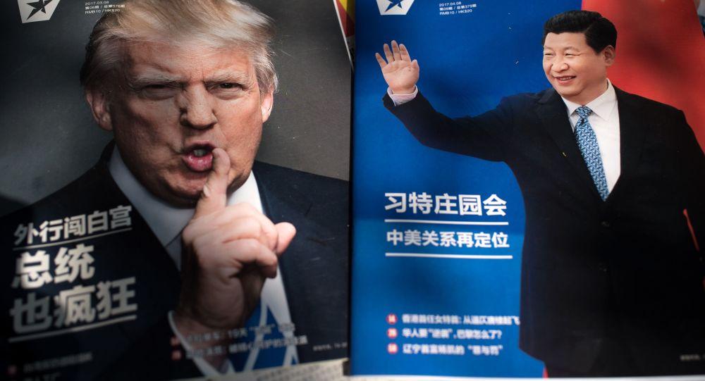 Trump i Xi Jinping na okładce czasopisma, Chiny