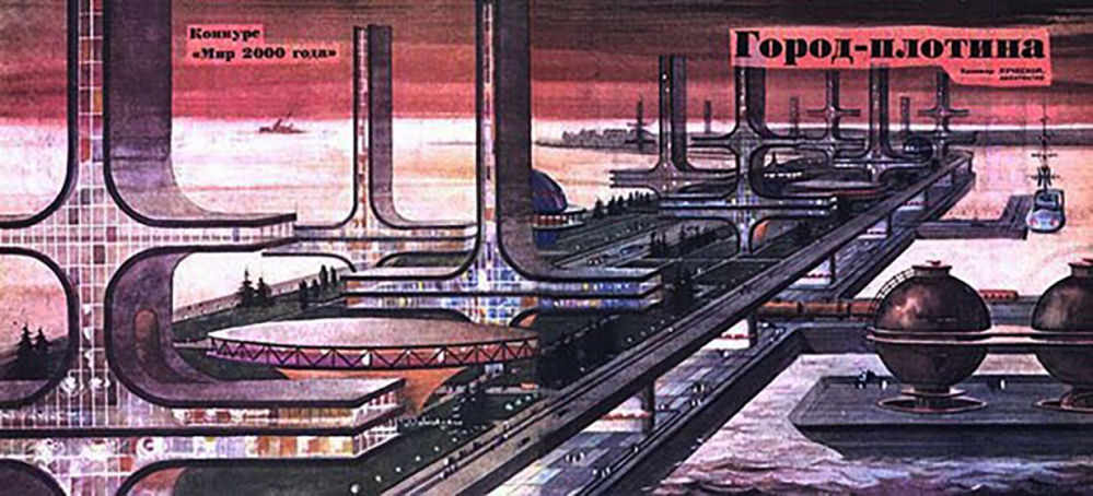 Projekt miasta 2000. roku w Cieśninie Beringa