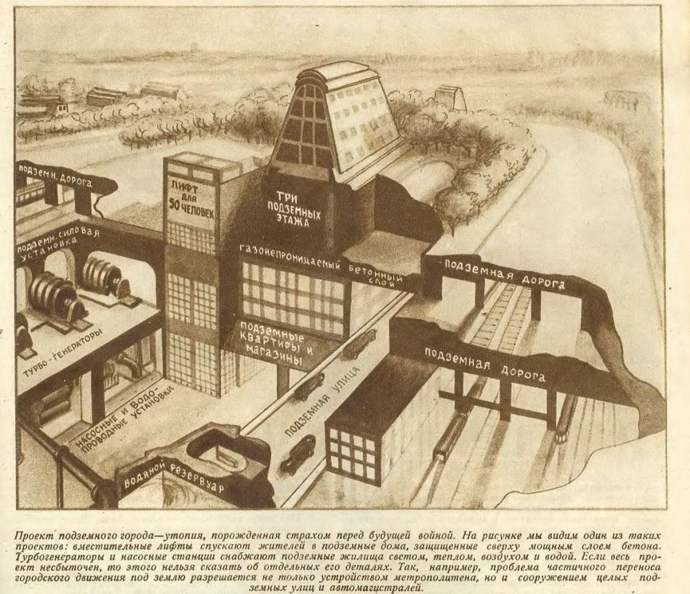 Projekt podziemnego miasta, 1937 rok