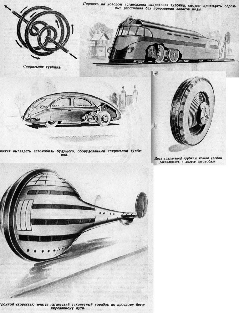 Ilustracja ulepszonego silnika parowego na turbinie spiralnej w czasopiśmie Technika młodzieży, 1939 rok