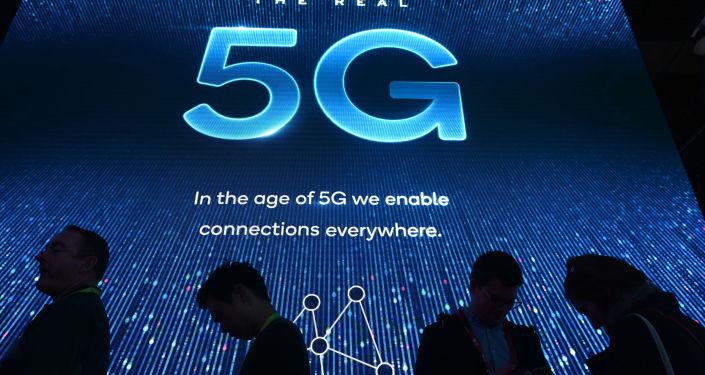 Logo komunikacji piątej generacji 5G