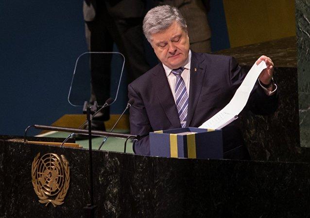 Poroszenko wystąpił na Zgromadzeniu Ogólnym ONZ