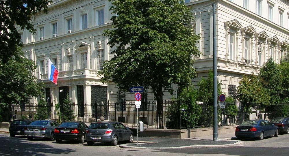 Ambasada Rosji w Austrii