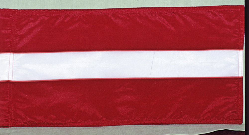 Łotewska flaga