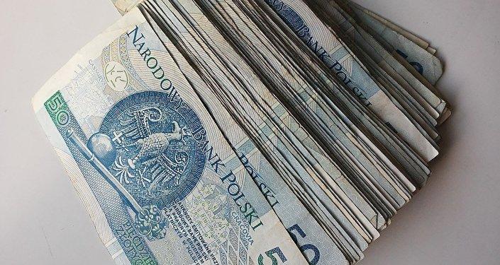 Banknoty 50-złotowe
