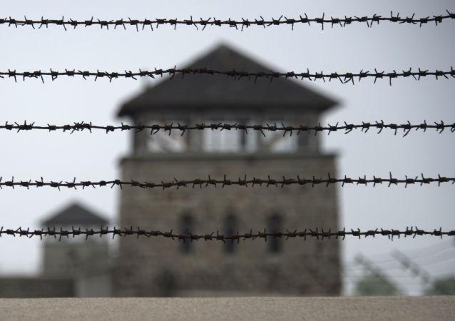 obóz koncentracyjny Mauthausen, Austria