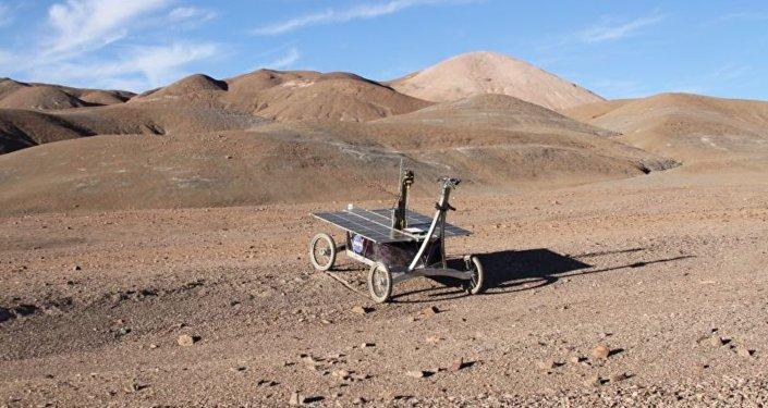 Fragment pustyni Atacama w Chile