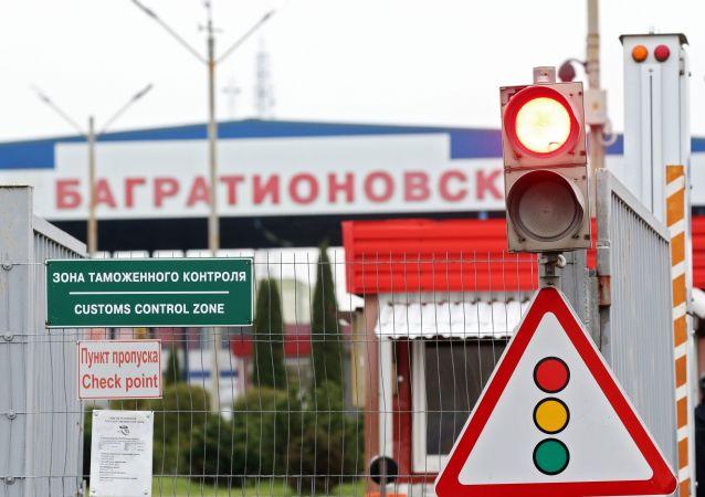 Przejście graniczne Bagrationowsk w obwodzie kaliningradzkim na rosyjsko-polskiej granicy