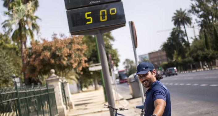 +50C w Sewilli