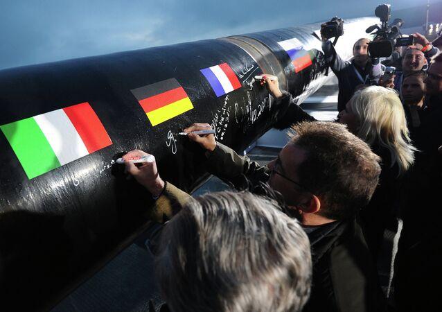 Start projektu Gazociąg Południowy