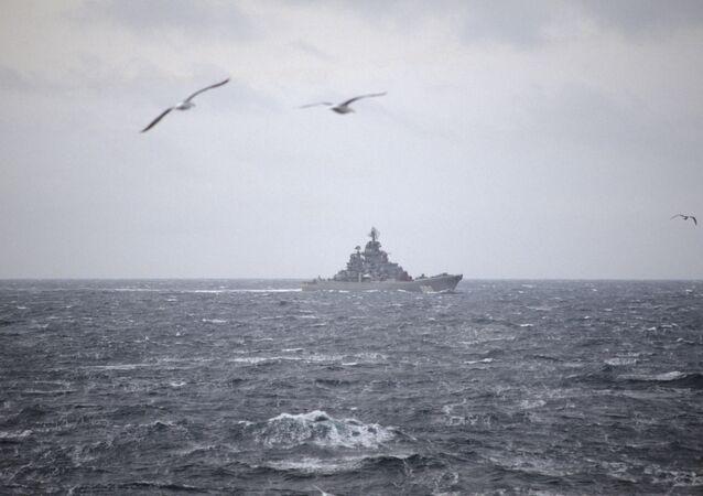 Marynarka Wojenna Rosji.