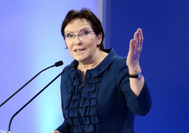 Premier RP Ewa Kopacz