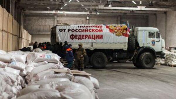 Pomoc humanitarna dla Donbasu - Sputnik Polska