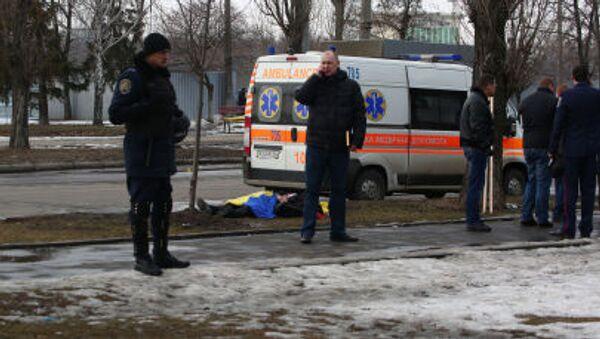Wybuch podczas pokojowego marszu w Charkowie - Sputnik Polska