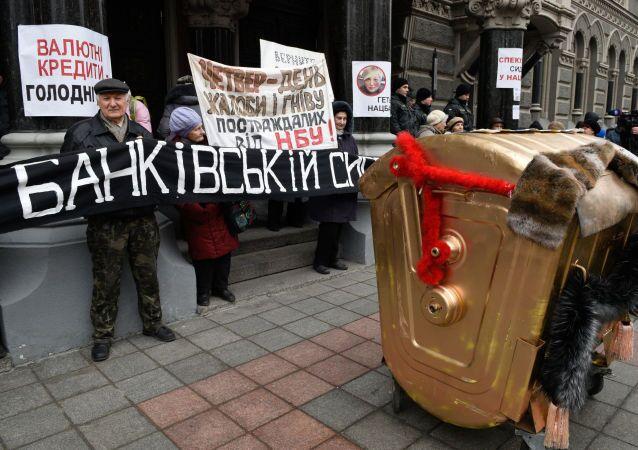 Protesty przed budynkiem Banku Narodowego Ukrainy w Kijowie