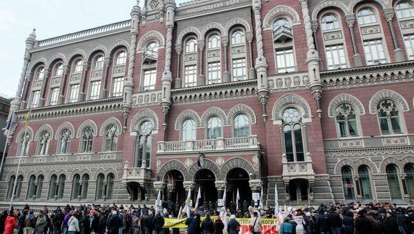 Protestujący w Kijowie domagają się dymisji prezes Banku Narodowego Ukrainy - Sputnik Polska