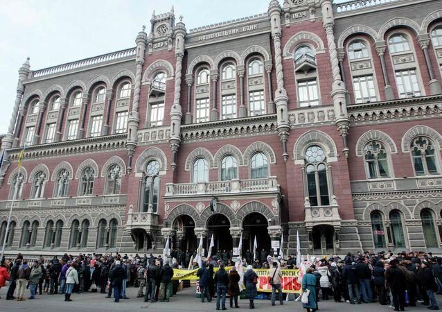 Protestujący w Kijowie domagają się dymisji prezes Banku Narodowego Ukrainy