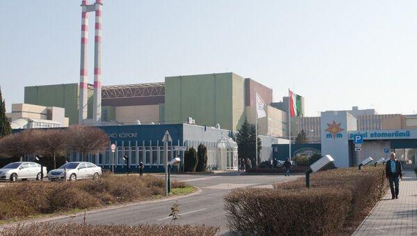 Elektrownia atomowa Paks - Sputnik Polska