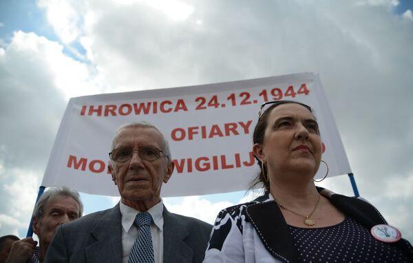 Marsz upamiętniający ofiary masakry na Wołyniu w Polsce, 2017 rok  - Sputnik Polska