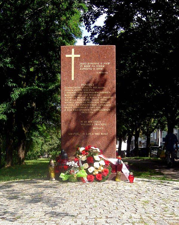 Pomnik poświęcony Polakom poległym na Wołyniu, w Gdańsku - Sputnik Polska