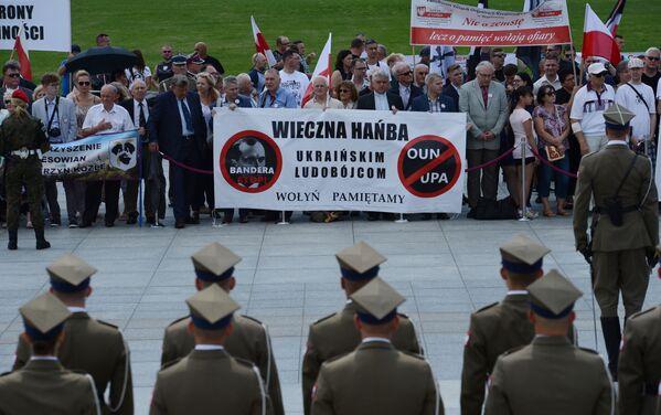 Akcja upamiętniająca ofiary masakry na Wołyniu w Polsce, 2017 rok  - Sputnik Polska