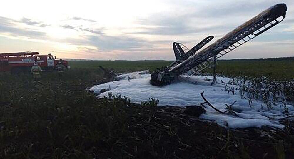 Miejsce katastrofy Аn-2 pod Niżnym Nowogrodem