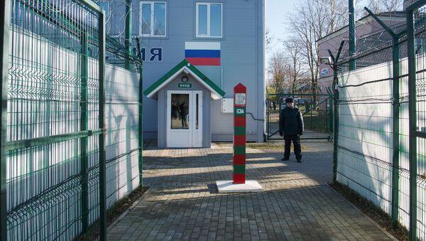Przejście kontrolne na granicy rosyjsko-estońskiej - Sputnik Polska