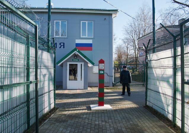 Przejście kontrolne na granicy rosyjsko-estońskiej.