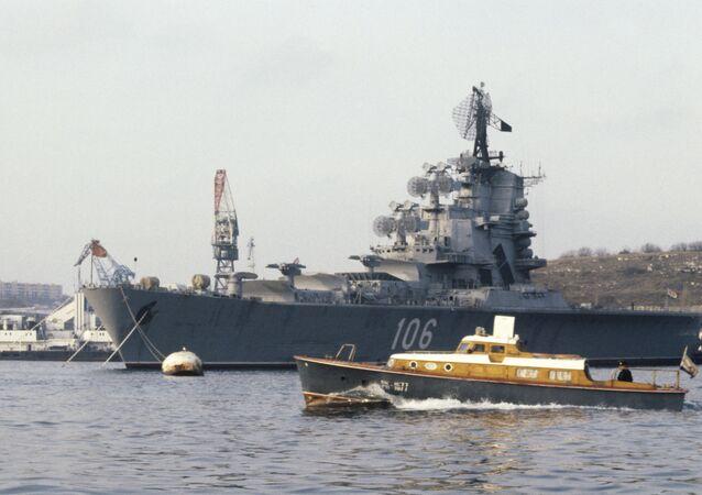 Okręty Floty Czarnomorskiej Rosyjskiej Marynarki Wojennej