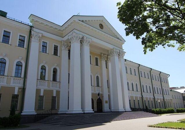 Budynek Komitetu Śledczego Republiki Białorusi