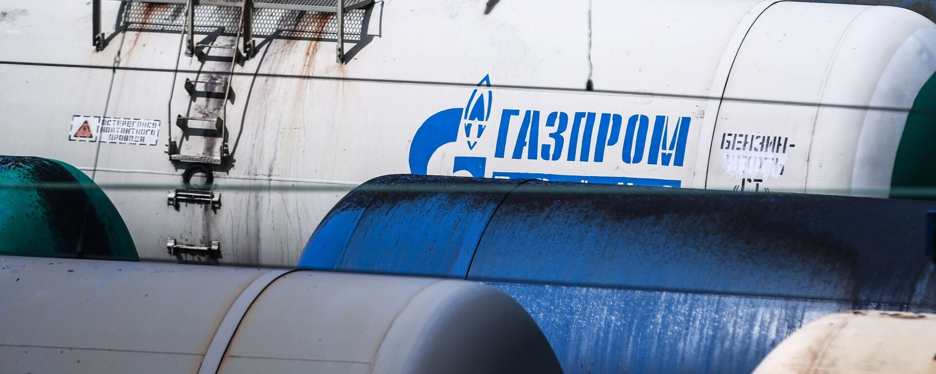 Gazprom - Sputnik Polska, 1920, 17.05.2021