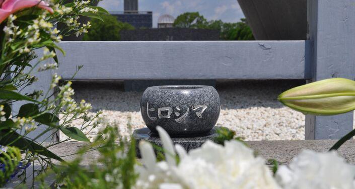 Muzeum Pokoju w Hiroszimie