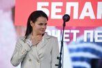 Kandydatka na prezydenta Białorusi Swietłana Cichanouska podczas wiecu przedwyborczego w Parku Przyjaźni w Mińsku