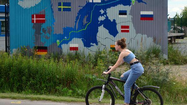 Punkt wyjścia Nord Stream 2 w Lubminie - Sputnik Polska
