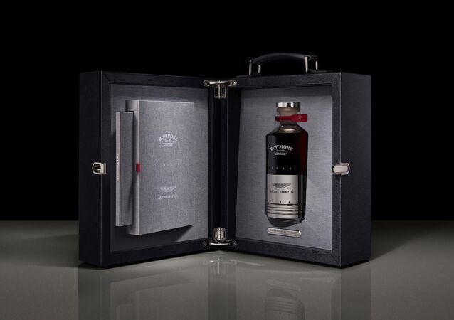 Whisky Black Bowmore DB5 1964