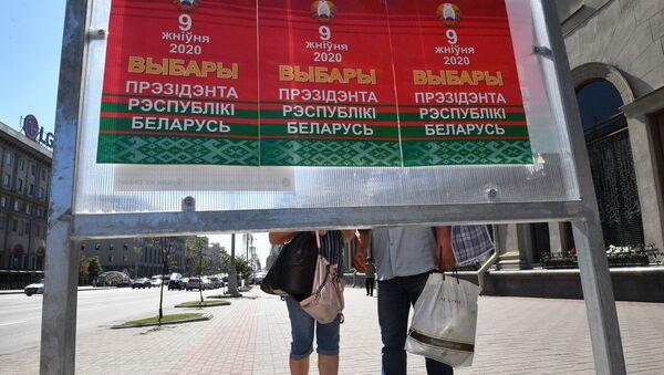 Plakaty wyborcze w Mińsku. - Sputnik Polska
